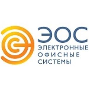 Партнерская конференция ЭОС «Весенний документооборот – 2012. Будущее уже здесь»