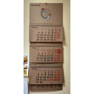 Как мы сделали самый полезный календарь