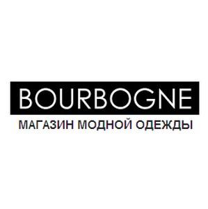 Расширение ассортимента в магазине одежды Bourbogne