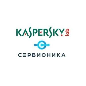 Решения «Лаборатории Касперского» и «Сервионики» защитят данные клиентов от сетевых атак