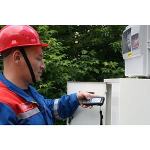 МРСК Центра и Приволжья продолжает снижать потери электроэнергии в сетях
