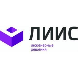 """Ђ""""мный домї сбережет инженерные сети города"""