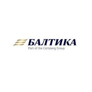 «Балтика» стала крупнейшим налогоплательщиком в бюджет Новосибирской области