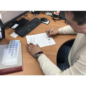 Изменен порядок выдачи заключения о карантинном фитосанитарном состоянии подкарантинной продукции