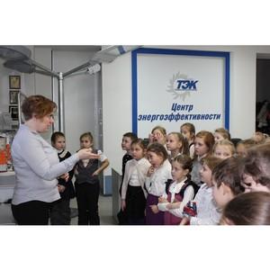 На базе Центра энергоэффективности АО «ТЭК» открылся летний лагерь