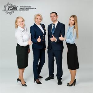 """""""юменской энергосбытовой компании исполнилось 13 лет"""