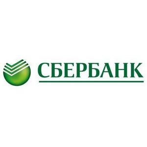 Открыт обновленный офис Сбербанка России в поселке Лиман