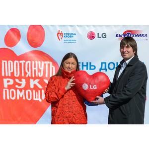 LG и «Быттехника» провели первый совместный День донора в Красноярске