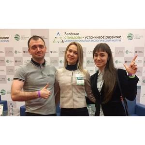 Эксперт Серконс принял участие в Межрегиональном экологическом форуме