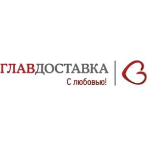 Компания «ГлавДоставка» открывает свой юбилейный, 50-тый филиал