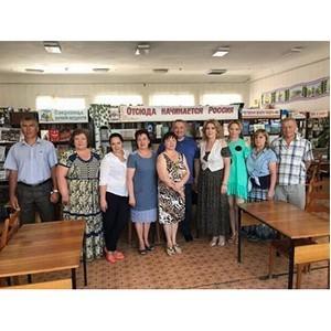 Ѕиблиотеки ћиллеровского района получают в дар редкие книги