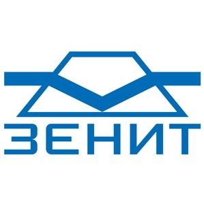 Красногорский завод им. С.А. Зверева выступил организатором научно-практической конференции