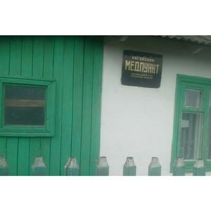 Активисты Народного фронта проверили состояние фельдшерско-акушерских пунктов в Курганской области