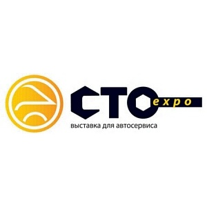 Выставка «СТО экспо 2012» — all inclusive для отрасли Automotive Aftermarket