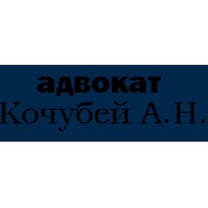 Услуги адвоката в Иркутске качественно и недорого