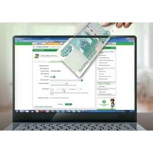Около 17 тысяч дальневосточников подключилось к «Сбербанк-онлайн» за лето