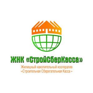 В Москве начал работу Жилищный накопительный кооператив «СтройСберКасса»