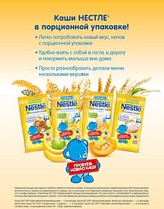 Новые детские каши Nestle в порционной упаковке для удобства мам и их малышей