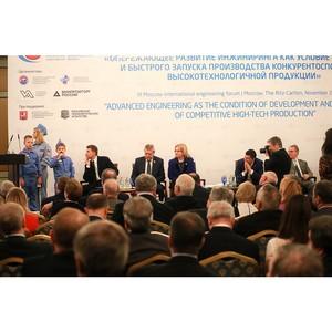 Участники фестиваля «От винта!» выступили на московском международном форуме