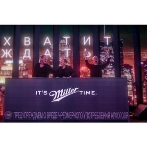 Музыка по-новому вместе с Miller на фестивале Alfa Future People
