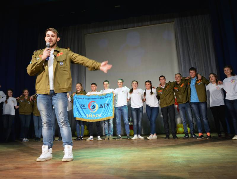 Третий трудовой семестр ССО «Эйдос» Рубцовского Института закрыт