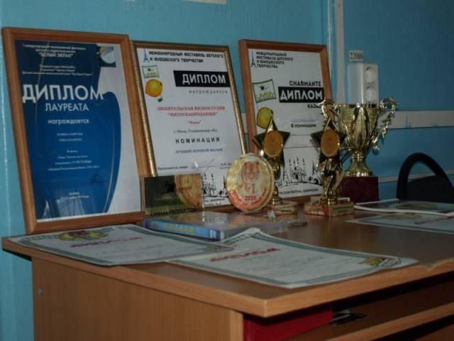 Китовка-лэнд: как в Инзе Ульяновской области работает любительская школьная киностудия