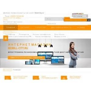 Китайский телефон наложенным платежом – закажи в интернет-магазине Mobile-Sity.ru