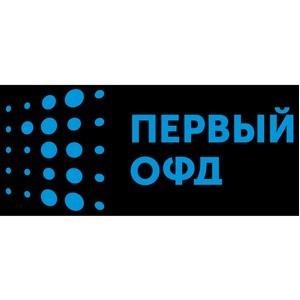 Стала доступна регистрация кассы в ФНС через личный кабинет Первого ОФД