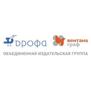 «Читаем Есенина» – новый этап международного интернет-проекта «Страна Читающая»