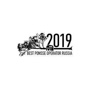 Ведущий производитель лесозаготовительных машин Ponsse выберет лучшего оператора своей техники