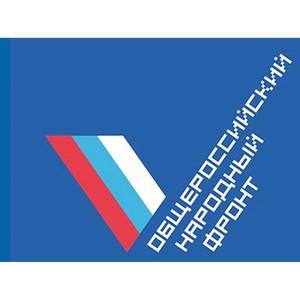 ОНФ обратился в прокуратуру по ситуации с задержками зарплат в «Эко-М»