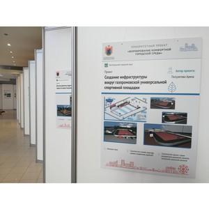 По инициативе ОНФ в Карелии прошел региональный форум «Формирование комфортной городской среды»