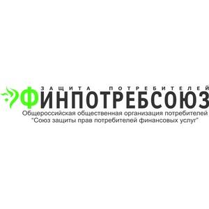 15 декабря в Самаре пройдет Круглый стол по вопросам банкротства физических лиц
