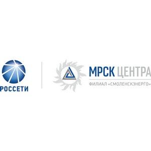 Филиал ОАО «МРСК Центра» - «Смоленскэнерго» заключил без малого 9000 договоров