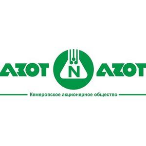 На кемеровском «Азоте» модернизируют производство водорода