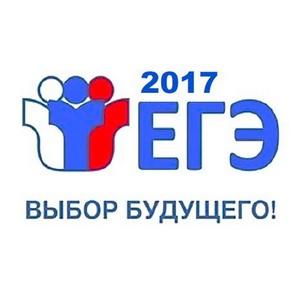 «Ростелеком» заключил госконтракт с Рособрнадзором на организацию видеонаблюдения за ЕГЭ в 2017 году