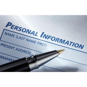 Бесплатный семинар по защите персональных данных пройдет для предпринимателей 3 октября в Чите