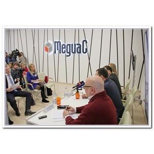Презентация проекта MegaPROFit заинтриговала…