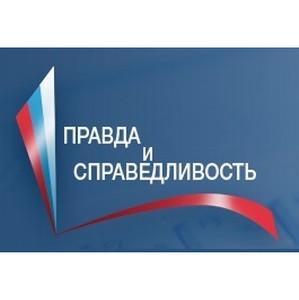 Общероссийский народный фронт и Союз журналистов России продолжают прием конкурсных работ