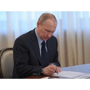 Подписан Федеральный закон об исполнении бюджета ПФР за 2015 год