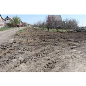 јктивисты Ќародного фронта призвали власти восстановить поврежденную дорогу в поселке Ћатна¤