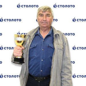 Житель Ставрополья выиграл в «Спортлото 6 из 49» более 1 000 000 рублей