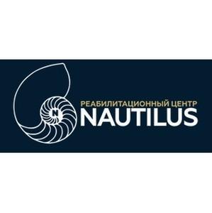 Ставропольский реабилитационный центр Nautilus получил высокую оценку антинаркотической комиссии.