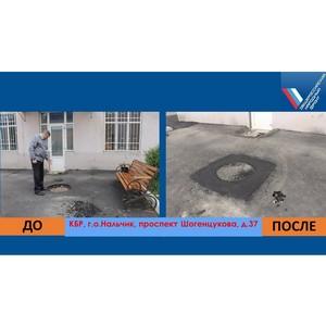 В Нальчике после замечаний ОНФ устраняют недочеты во дворах, благоустроенных в 2017 году
