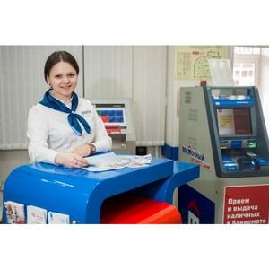 «Восточный экспресс банк» расширяет каналы погашения кредитов