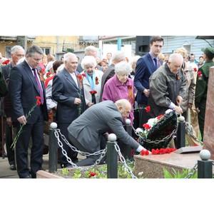Ярославские энергетики почтили память героев