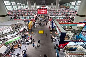 Sinbo приглашает партнеров на выставку Сanton Fair (China Import & Export Fair) в Гуанчжоу