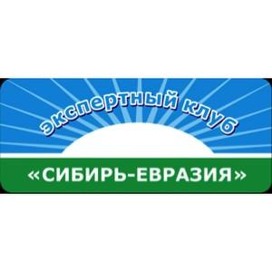 Итальянские политики и бизнесмены высказались в Новосибирске против антироссийских санкций