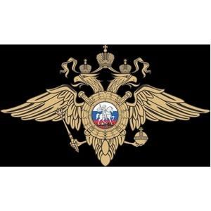 Полицейские Зеленограда пресекли деятельность наркопритона