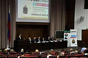 В Москве прошел деловой форум «Италия-Россия: Совместные вызовы в двусторонних отношениях»
